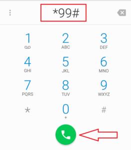 jazz sim number check code