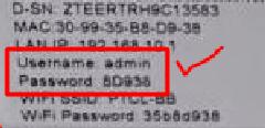 ptcl username and password