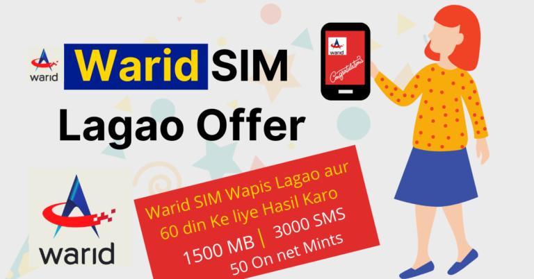 Warid SIM Lagao Offer