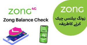 Zong Balance Check