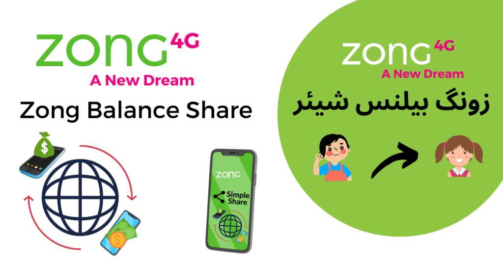 Zong Balance Share