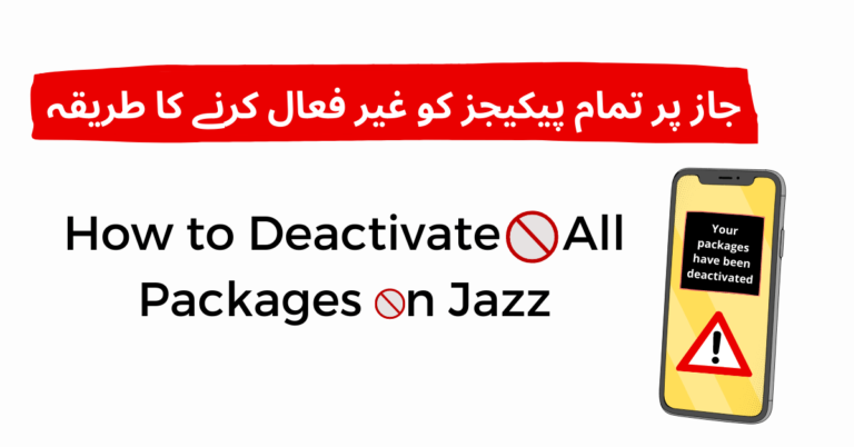 Jazz all packages unsubscribe Code
