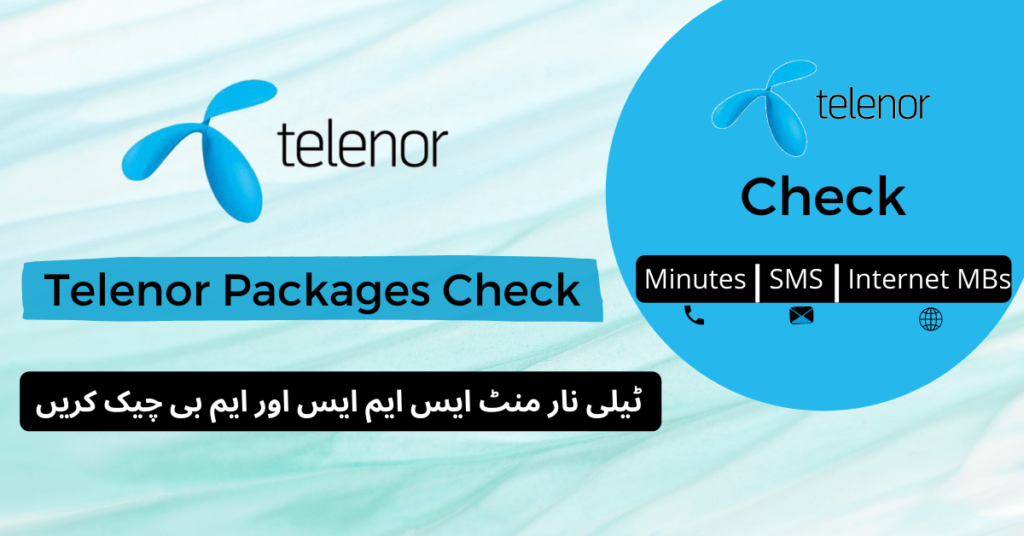 Telenor Minutes SMS and MB Check Code