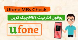Ufone MB Check Code
